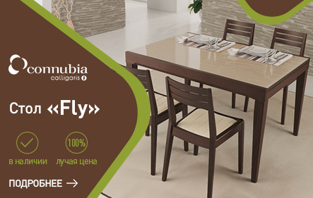 Стол Calligaris Fly