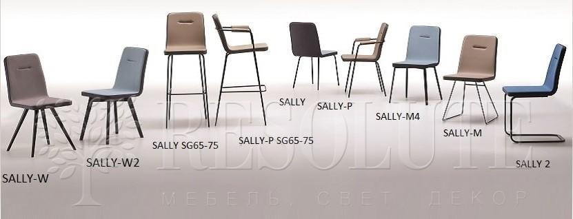 Кресло  Natisa Sally 1875  - 1