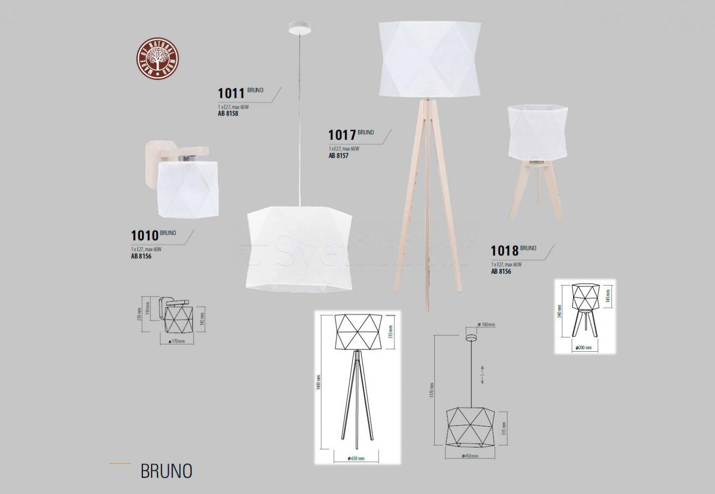 Настольная лампа BRUNO TK-Lighting 1018 - 1