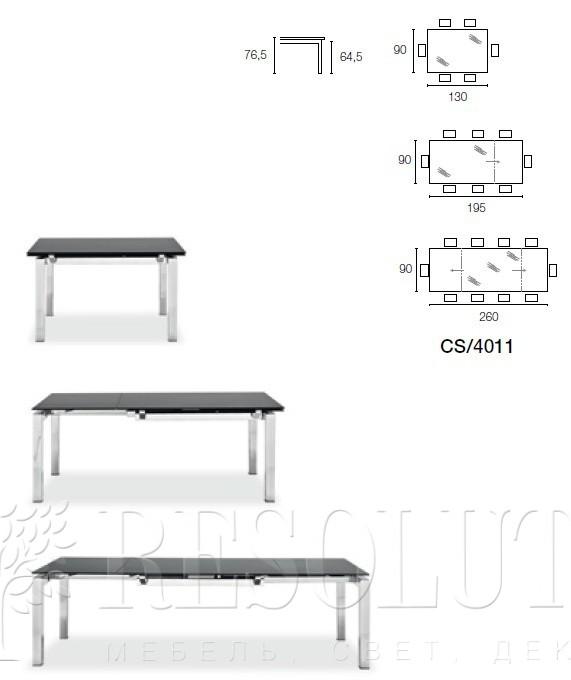 Стол металлический со стеклом Calligaris CS/4011 Airport - 2
