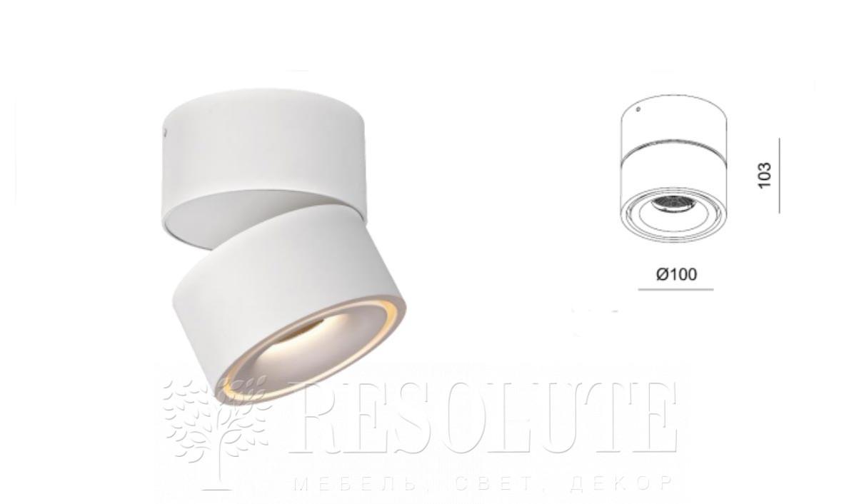 Потолочный светильник Mistic BROKEN 9W Dim white 05410990 - 1