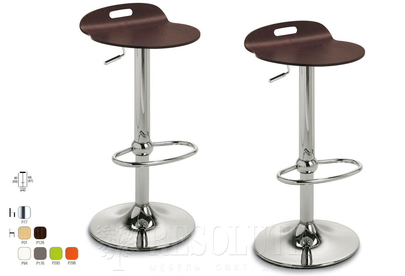 Барный стул Olivo&Godeassi G/1339 Rock - 2