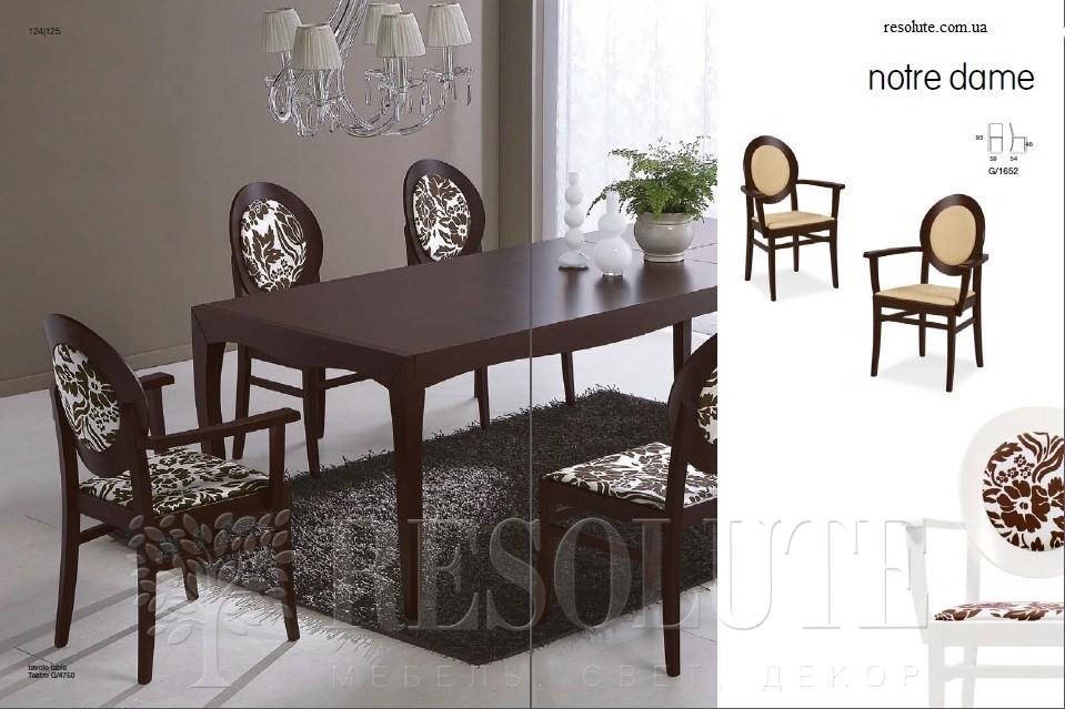 Кресло обеденное Olivo&Godeassi G/1652 Notre Dame - 2