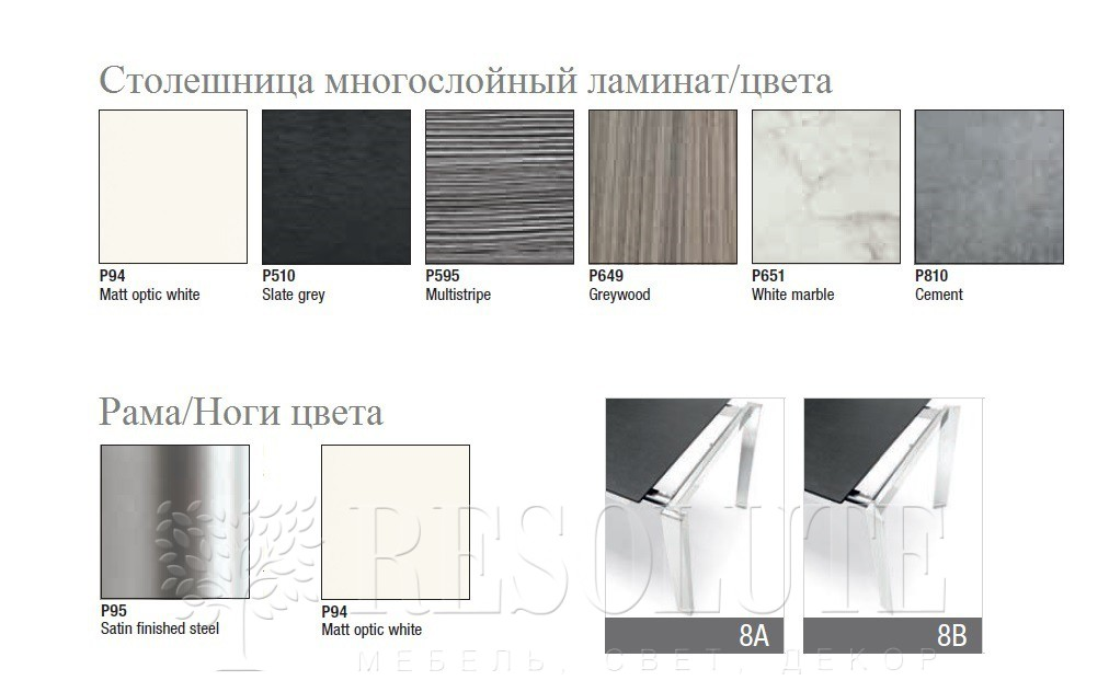 Стол металлический Calligaris CONVOY CS/4047-MSM - 2