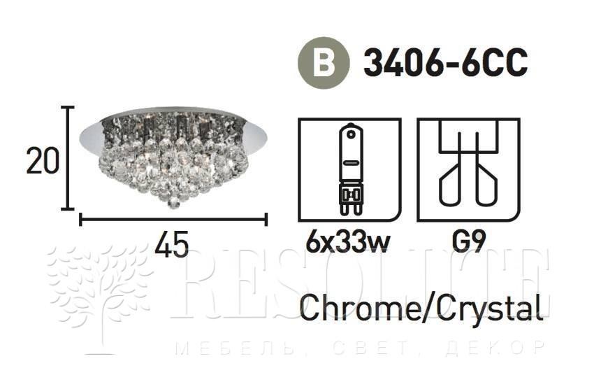 Люстра припотолочная Searchlight Hanna 3406-6CC - 1