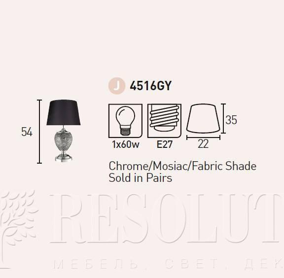Настольная лампа Searchlight Mosaik EU4516GY - 1
