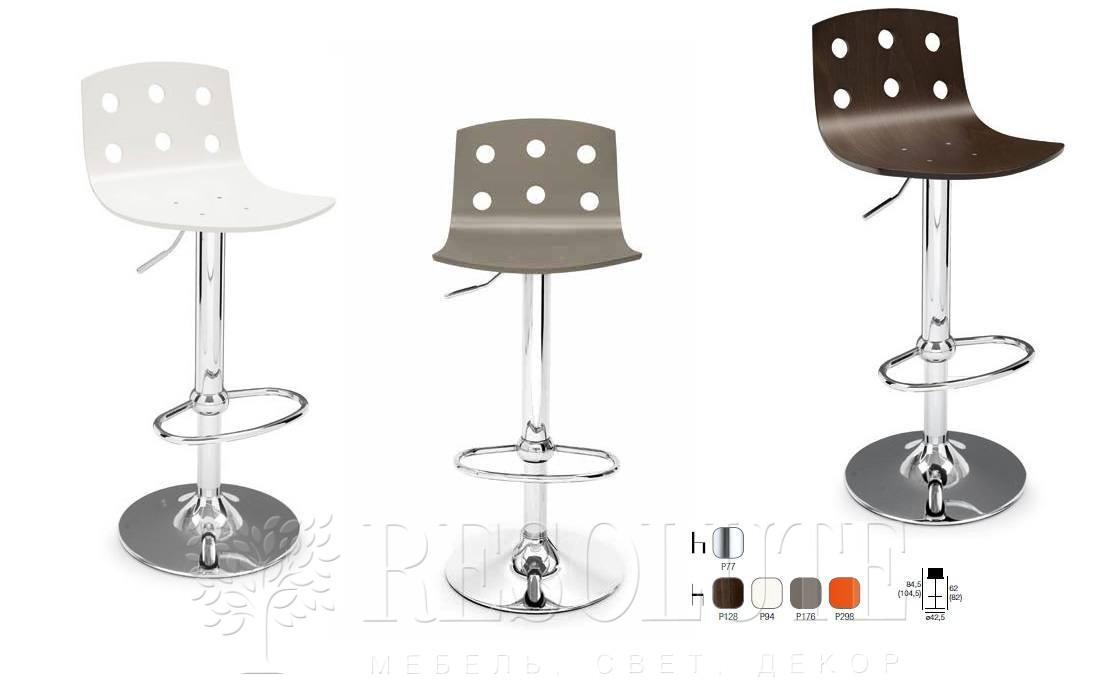 Барный стул Connubia CB/1345 Egg - 4