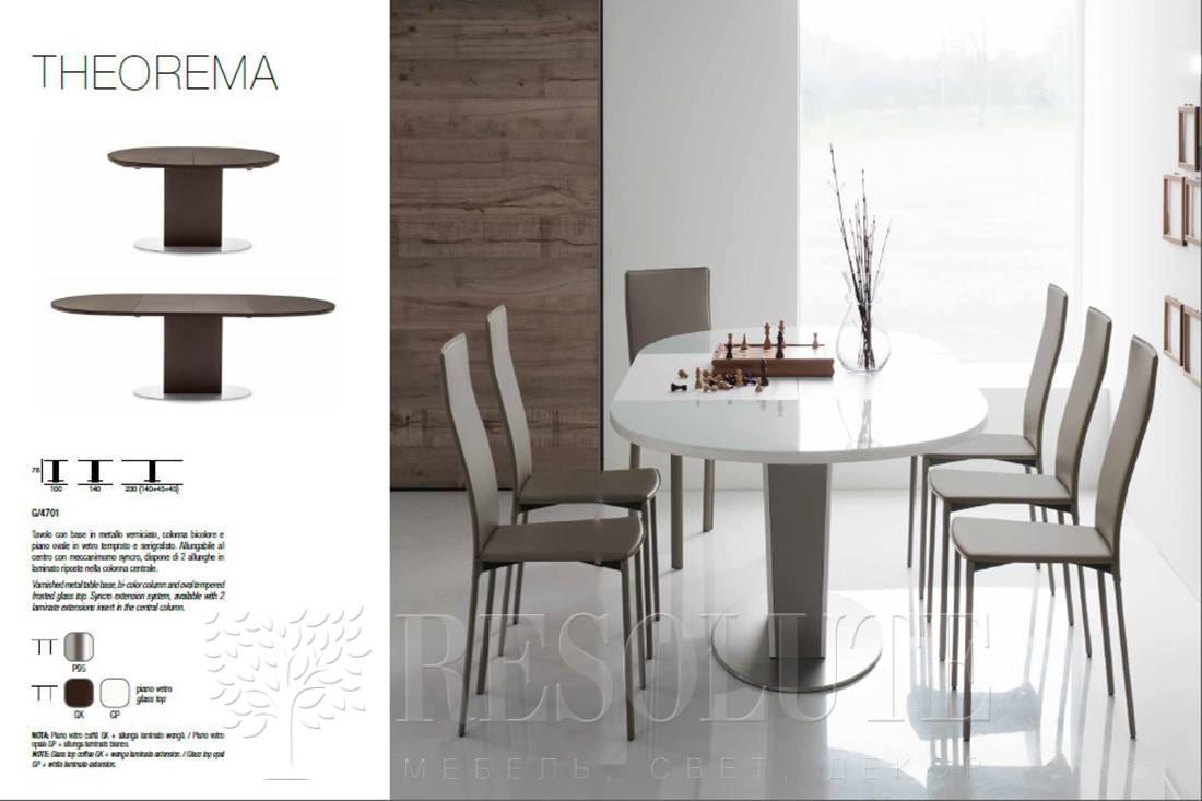 Стол металлический со стеклом Olivo&Godeassi G/4701 Teorema - 2