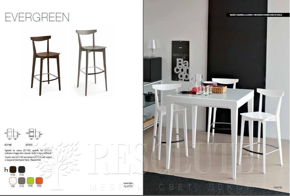 Полубарный стул Connuia CB/1140 Evergreen - 1