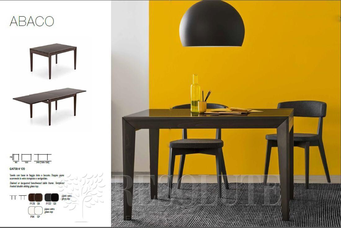 Стол деревянный со стеклом Connubia CB/4758-V Abaco - 2