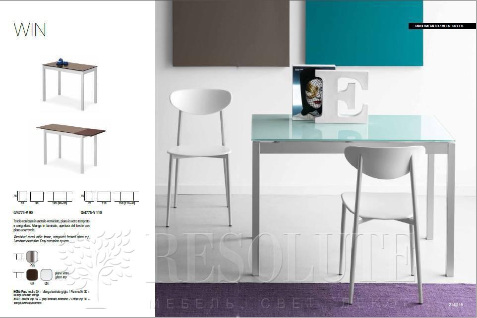 Стол металлический со стеклом Olivo&Godeassi G/4775-V Win - 1