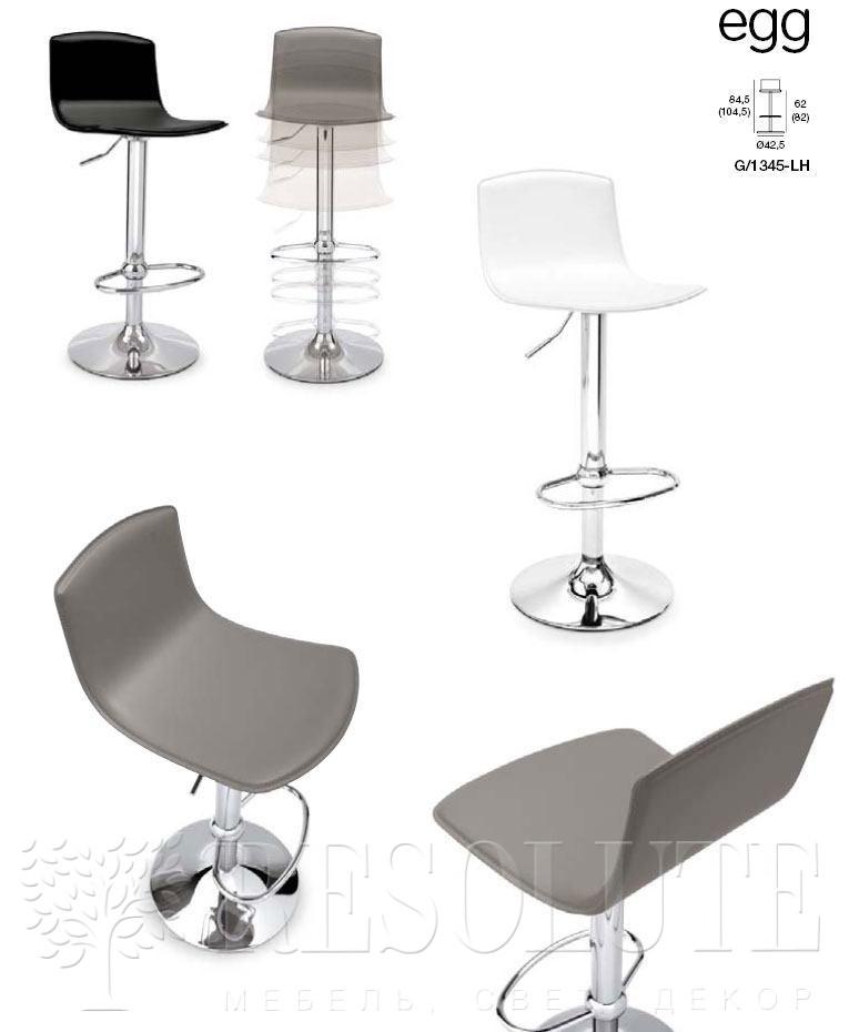 Барный стул Connubia CB/1345-LH Egg - 5