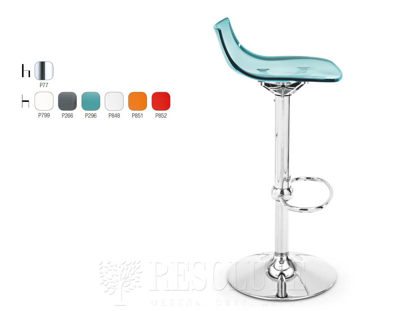 Барный стул Connubia CB/1405 Led - 2