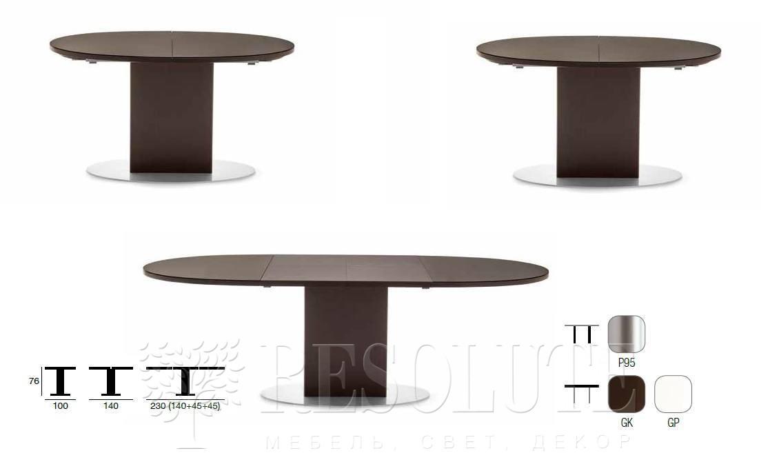 Стол металлический со стеклом Olivo&Godeassi G/4701 Teorema - 1