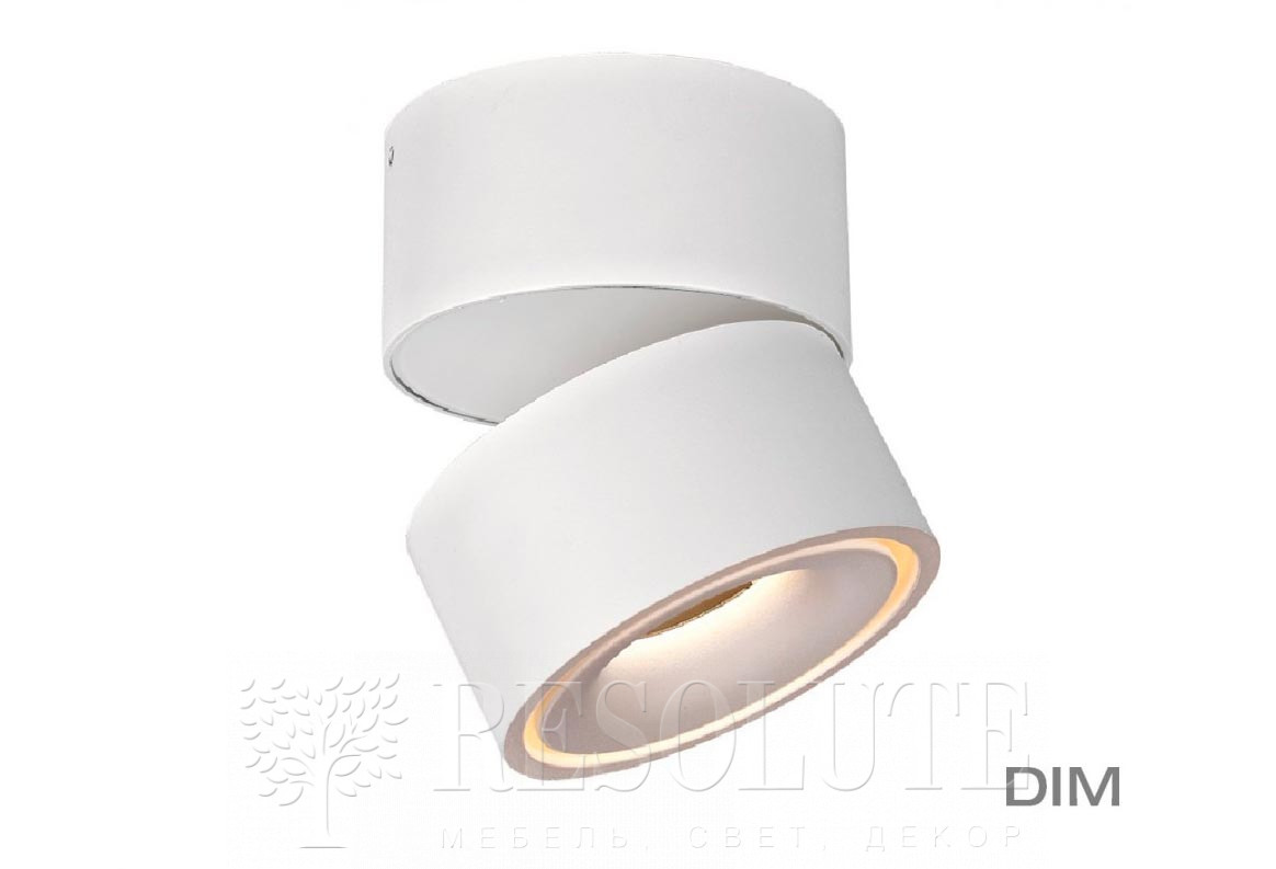 Потолочный светильник Mistic BROKEN 9W Dim white 05410990