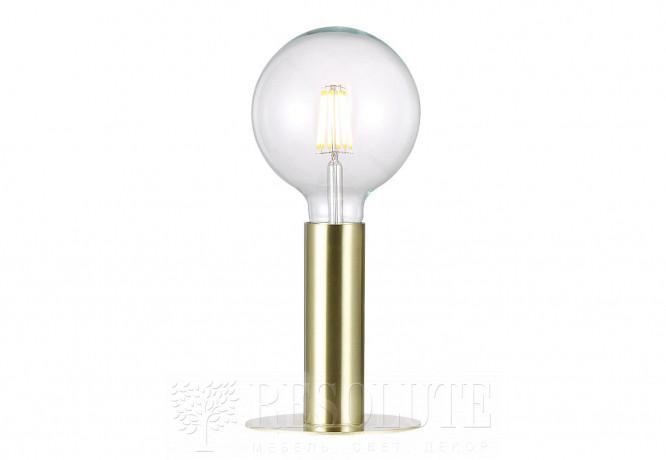 Настольная лампа Nordlux Dean 46605025