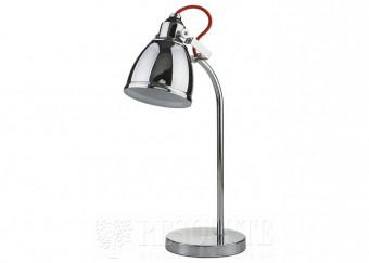 Настольный светильник Nowodvorski AXE 5311