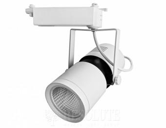 Прожектор трековый WS-536/20W