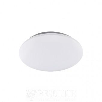Спот потолочный Nowodvorski SHOP LED 7W 5945