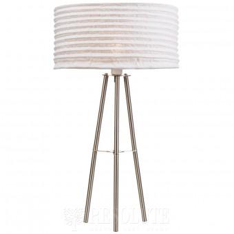 Настольная лампа Markslojd Skephult 104887