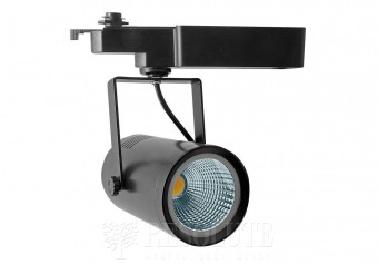 Прожектор трековый WS-535/30W