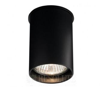 Точечный светильник Shilo ARIDA 1109CZ