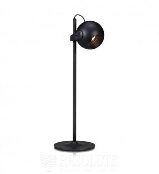 Настольная лампа Markslojd Klot 105598