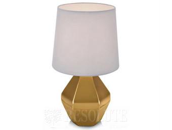 Настольный светильник MARKSLOJD RUBY Gold 106142