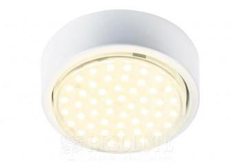 Точечный светильник Nordlux Geyer LED 76806001