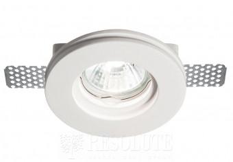 Точечный светильник SAMBA FI1 ROUND SMALL Ideal Lux 150307