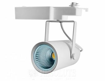 Прожектор трековый WS-535/20W