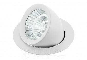 Точечный светильник Eglo PANTALEO LED 61693