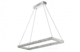 Подвесной светильник Searchlight LED CLOVER 7012CC