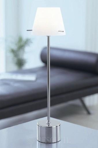 Настольная лампа Herstal Gil 13057190120