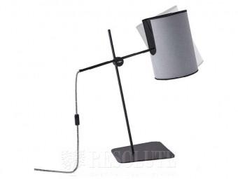 Настольный светильник Nowodvorski ZELDA 6012