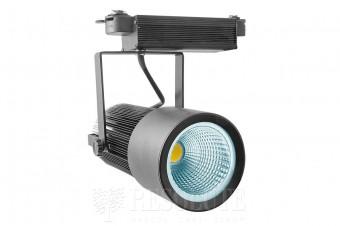 Прожектор трековый WS-510/30W