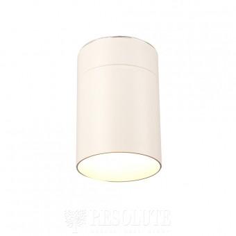 Точечный светильник Mantra Aruba 5626