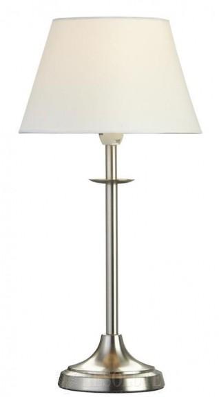 Настольная лампа Markslojd Koge 104035
