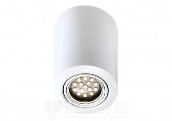Точечный светильник Nordlux Nota 77750101
