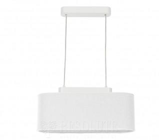 Подвесной светильник Nowodvorski BOAT WHITE S 6623