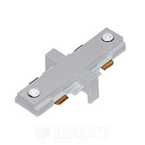 Шинопровод Searchlight TR4801SI