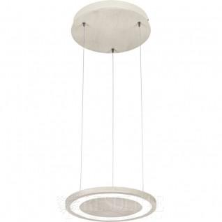 Подвесной светильник Nowodvorski LOOP LED BEIGE 6471
