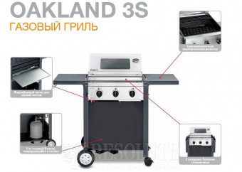 Гриль газовый Oakland 3S Enders