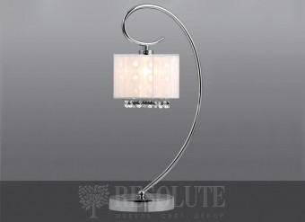Настольная лампа Italux Span MTM1583/1 WH